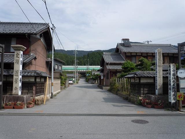 中山道番場宿