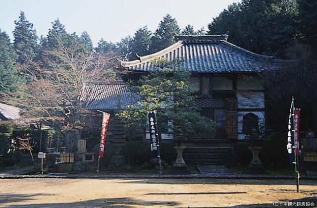 東方山安養寺