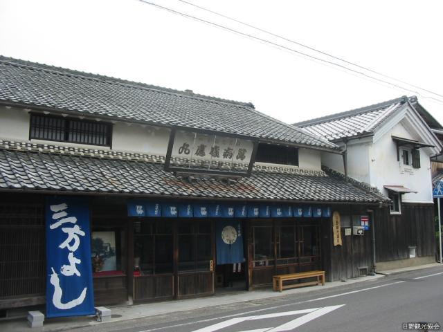 日野まちかど感応感(旧正野薬店)