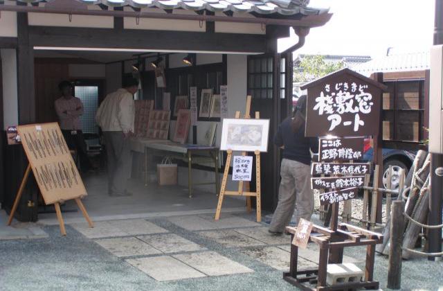 Hino machinaka history walk and autumn box window art