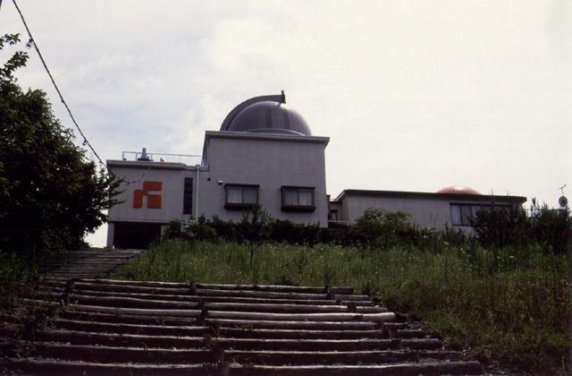 アストロパーク天究館