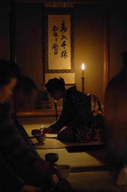 高台寺夜咄的茶會