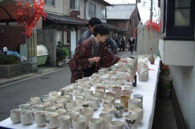 Pottery maple festival (large pottery City)★26100ba2212054727