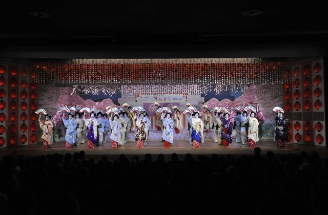 Kyoto dance★26105ba2210130300
