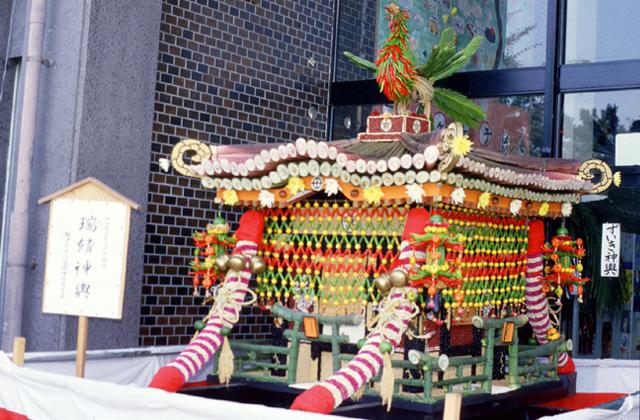 zuikimikoshi