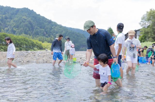 (令和3年開催中止)清流美山のあゆ祭り