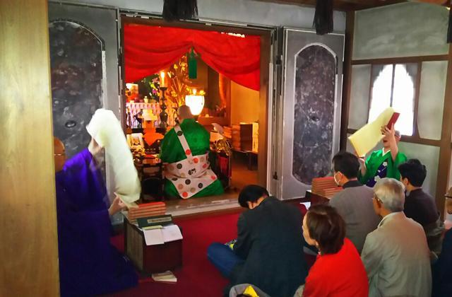 冬至祭(福祭)