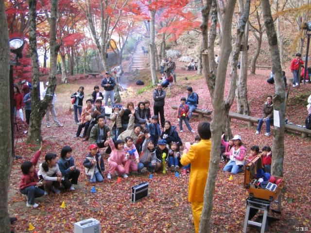 Kasagi maple festival★26364ba2210128763