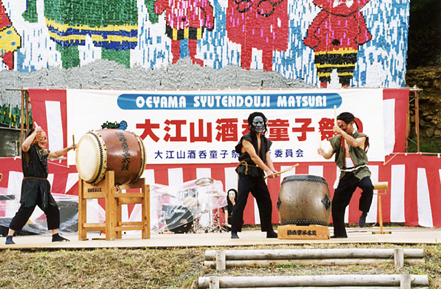 大江山酒呑童子祭り