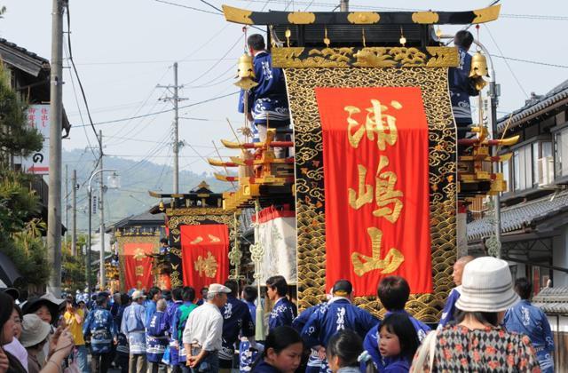 三河内曳山祭