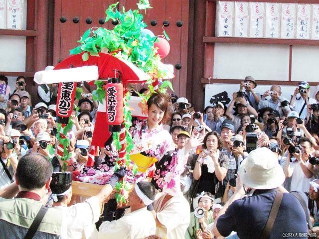 【2021年は縮小開催】愛染祭
