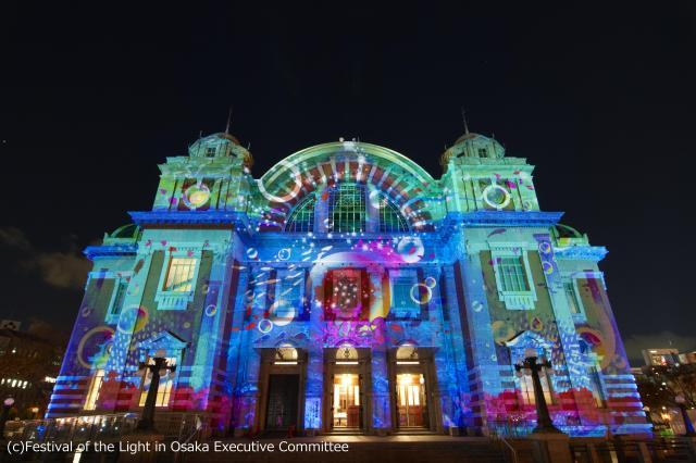 大阪・光の饗宴2019 「OSAKA光のルネサンス2019」