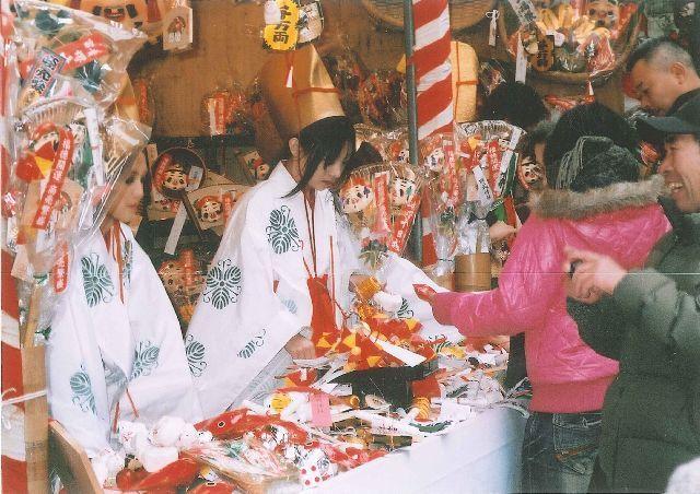 堺戎神社戎祭