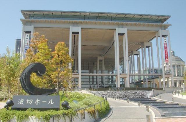 岸和田市立浪切ホール