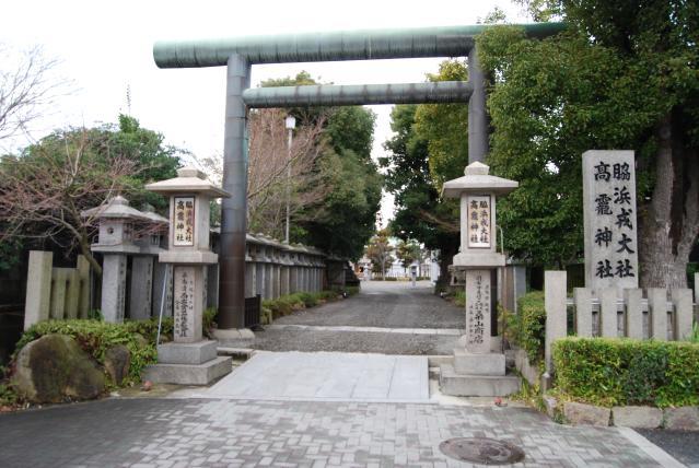 脇浜戎大社(高おかみ神社)