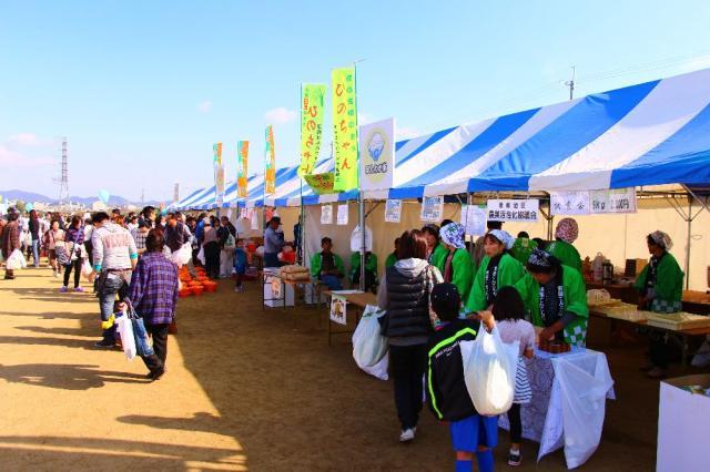 【2020年開催中止】富田林市農業祭