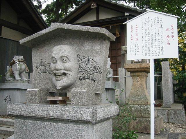 柴籬神社(しばがき神社)