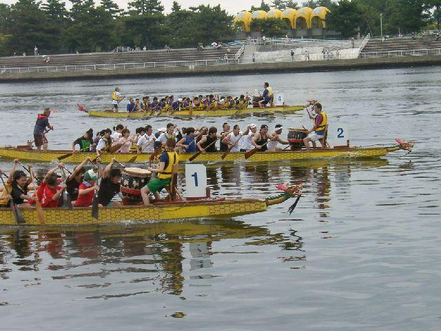 第10回堺泉北港スモールドラゴンボート大会