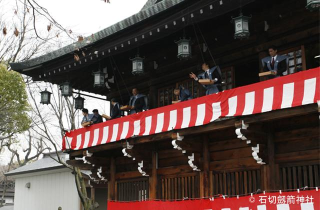 A bean-throwing Ceremony of Setsubun Festival at Ishikiri Shrine