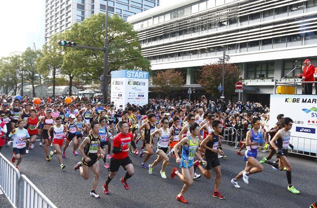 【2021年開催見送り】神戸マラソン2020