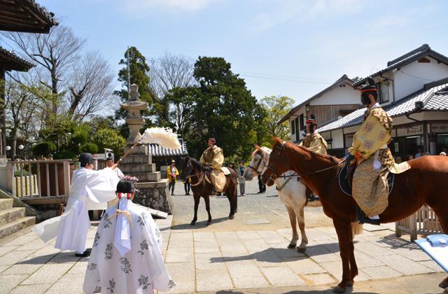 広峯神社祈穀祭