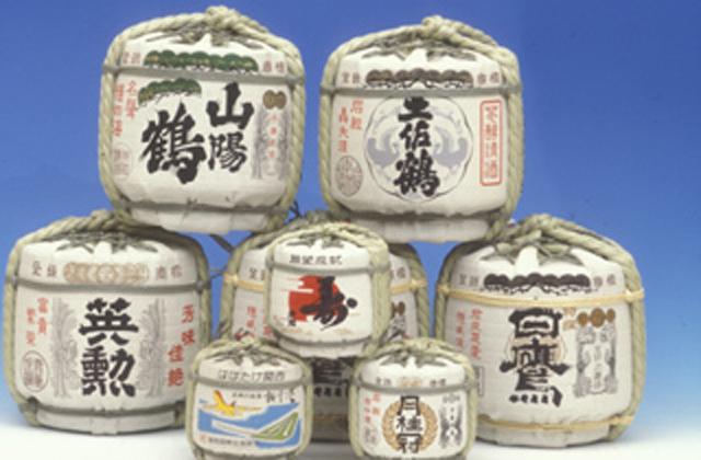 菰冠化粧樽(酒樽)