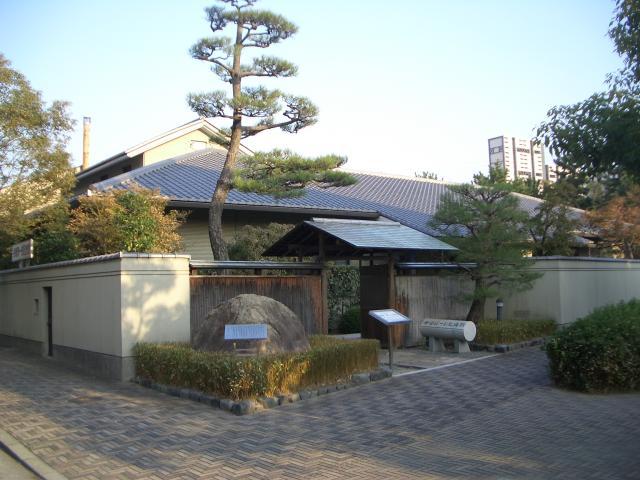 芦屋市谷崎潤一郎記念館