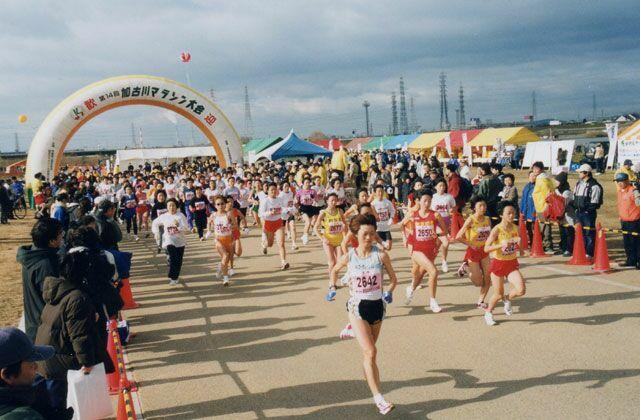 【2020年中止】第32回加古川マラソン大会