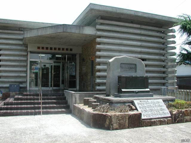 三木市立金物資料館
