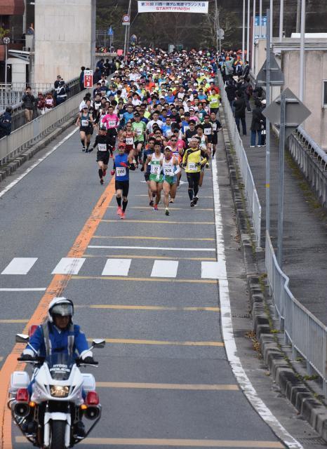 川西一庫ダム周遊マラソン大会