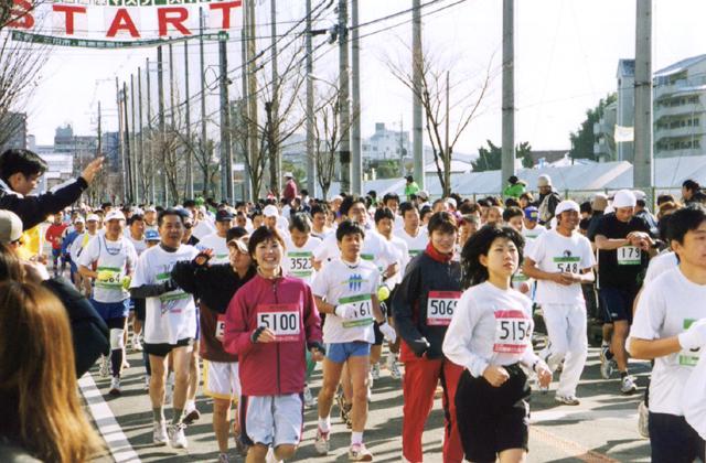 三田国際マスターズマラソン