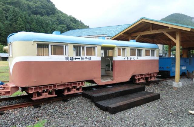一円電車体験乗車会
