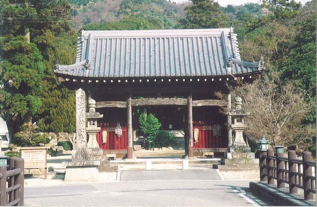 成相寺(兵庫県南あわじ市)