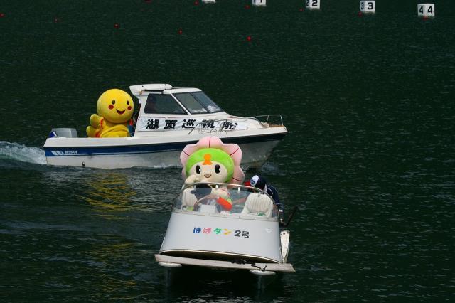 音水湖カヌー祭り