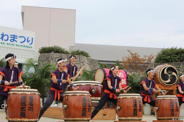 Inagawa Festival
