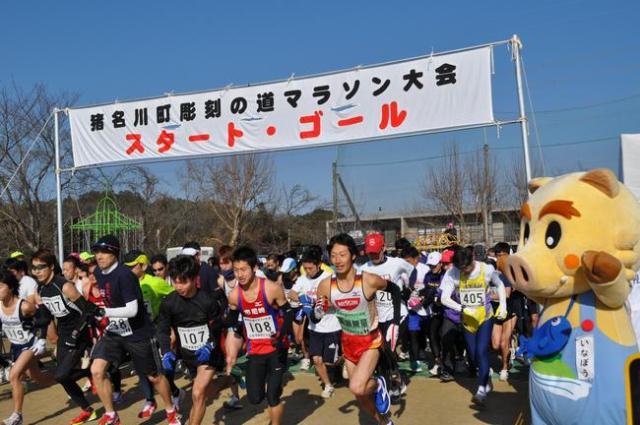 猪名川町 彫刻の道マラソン大会