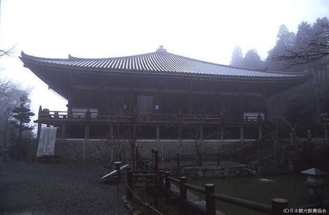 御嶽山播州清水寺