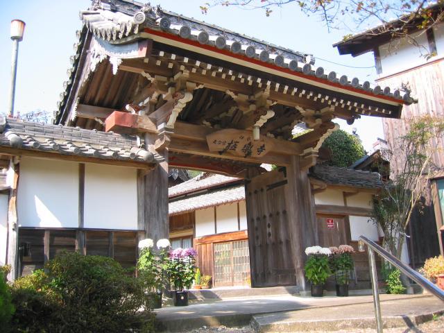 極楽寺(兵庫県多可町)