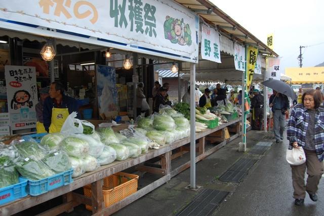 秋の収穫祭 道の駅 村岡ファームガーデン