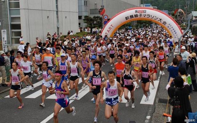 麒麟獅子マラソン大会