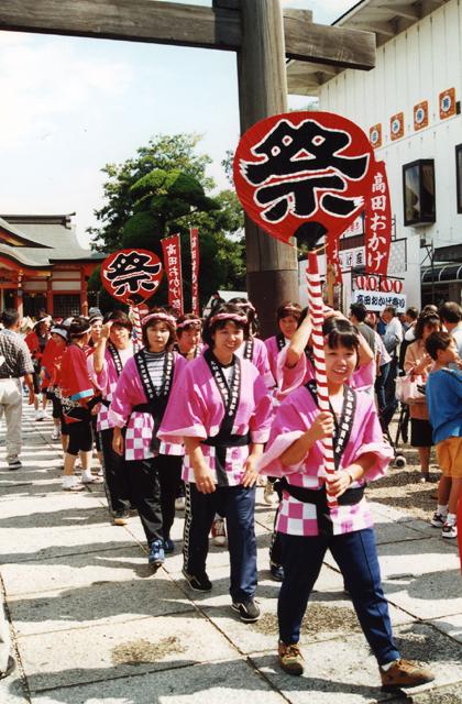 【2020年中止】高田おかげ祭り