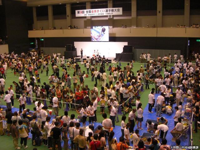 【2020年中止】全国金魚すくい選手権大会