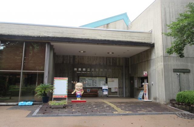 奈良県立民俗博物館