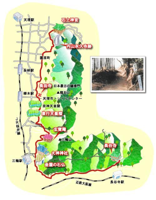 東海自然歩道(山の辺の道)