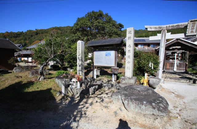 毛原廃寺跡