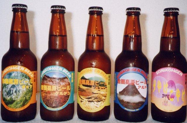 Soni kogen beer national must see japan japanese for Japan craft beer association