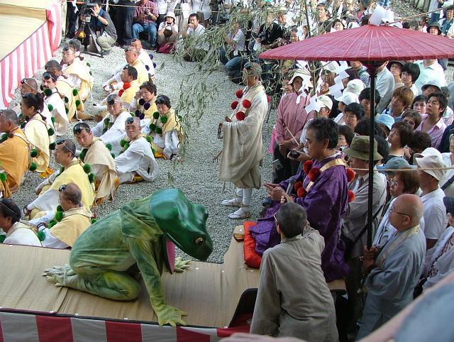 Lengee, Kaerutobi Ritual