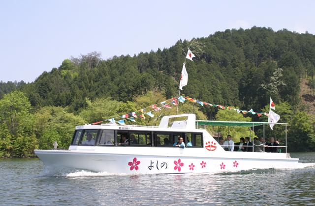 津風呂湖遊覽船(看,回家,橋-入道的水壩網站-橋-水壩網站)