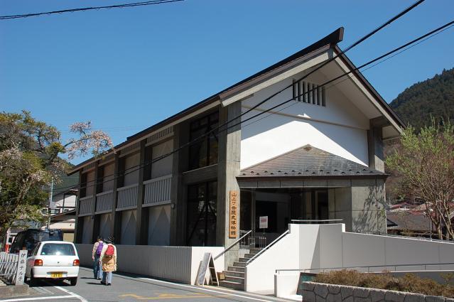 山上ケ岳歴史博物館