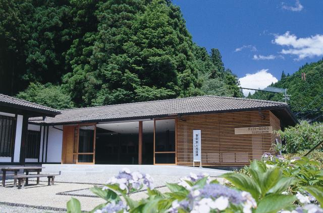 天川村立資料館